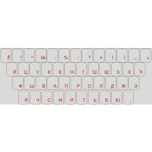 Autocolantes para o teclado - cirílico - vermelho legendas