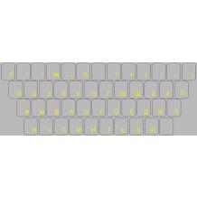 Autocolantes para o teclado - cirílico - amarelo legendas